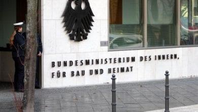 Bundesinnenministerium dts