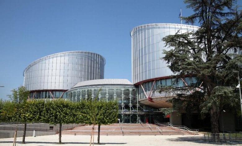 Europaeische Gerichtshof Menschenrechte dts