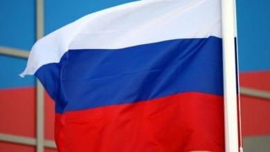 Fahne von Russland dts