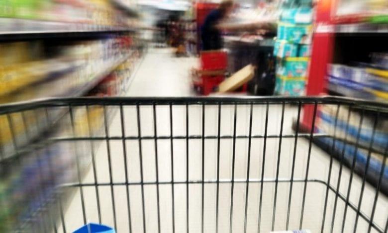 Supermarkt dts