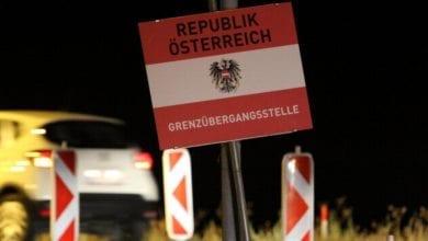 oesterreichischer Grenzübergang dts